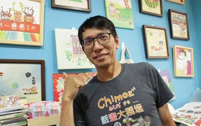 台湾生まれのかわいいキャラクター「チモ」とは?生みの親であるアートディレクターに聞く。