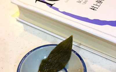 包種茶の茶葉と「1Q89」