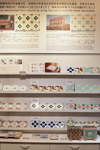 photo, majorica tiles