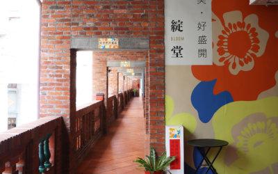レトロな赤煉瓦が続く迪化街。ギャラリーとカフェをはしごするアートな街散策へ
